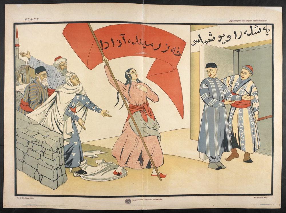 musulmana-revolucionaria